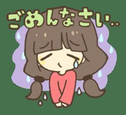 Nao Osato sticker #7501027