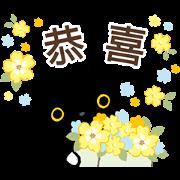 สติ๊กเกอร์ไลน์ Kutsushita Nyanko Keigo Stickers