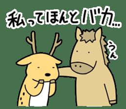 horse and a deer sticker #7503636