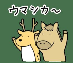 horse and a deer sticker #7503637