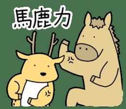 horse and a deer sticker #7503640
