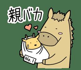 horse and a deer sticker #7503641