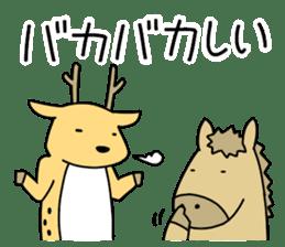 horse and a deer sticker #7503643