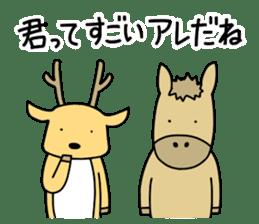 horse and a deer sticker #7503647