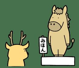 horse and a deer sticker #7503649