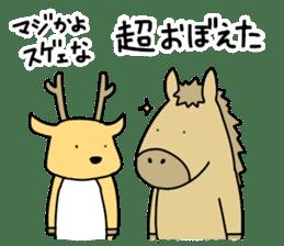 horse and a deer sticker #7503651