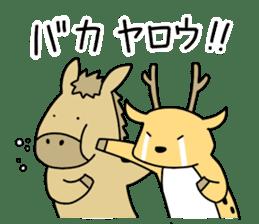 horse and a deer sticker #7503652