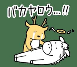 horse and a deer sticker #7503653