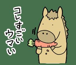 horse and a deer sticker #7503655