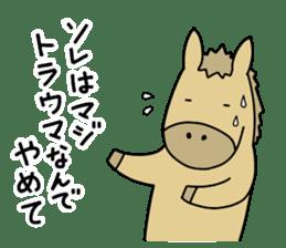 horse and a deer sticker #7503657