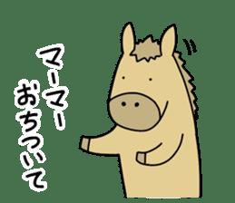 horse and a deer sticker #7503659