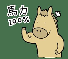 horse and a deer sticker #7503660