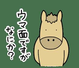 horse and a deer sticker #7503663