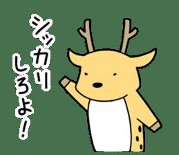 horse and a deer sticker #7503665