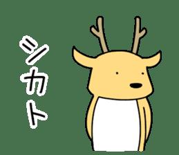 horse and a deer sticker #7503666