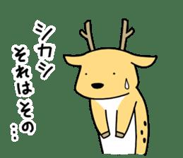 horse and a deer sticker #7503667
