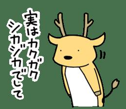 horse and a deer sticker #7503668