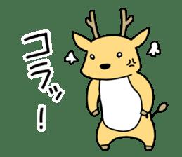 horse and a deer sticker #7503670
