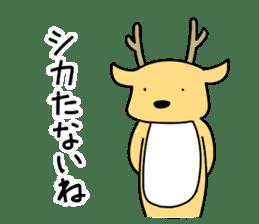 horse and a deer sticker #7503671