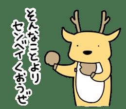 horse and a deer sticker #7503672