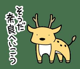 horse and a deer sticker #7503673