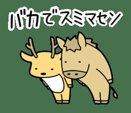 horse and a deer sticker #7503674