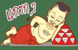 Very Thai sticker #7512922