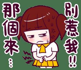 "BossTwo Girl ""S"" sticker #7514197"