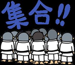 NANIWA-high school KARATE-BU sticker #7517068