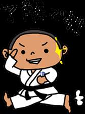 NANIWA-high school KARATE-BU sticker #7517069