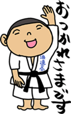NANIWA-high school KARATE-BU sticker #7517070