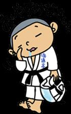 NANIWA-high school KARATE-BU sticker #7517079