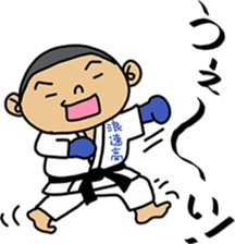 NANIWA-high school KARATE-BU sticker #7517080