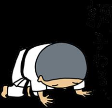 NANIWA-high school KARATE-BU sticker #7517087