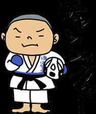 NANIWA-high school KARATE-BU sticker #7517088