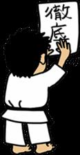 NANIWA-high school KARATE-BU sticker #7517091