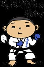 NANIWA-high school KARATE-BU sticker #7517096