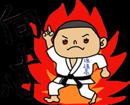 NANIWA-high school KARATE-BU sticker #7517099