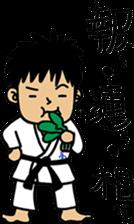 NANIWA-high school KARATE-BU sticker #7517101