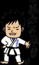 NANIWA-high school KARATE-BU sticker #7517104
