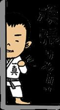 NANIWA-high school KARATE-BU sticker #7517107