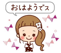 Of the girl is an honorific softly. sticker #7517748