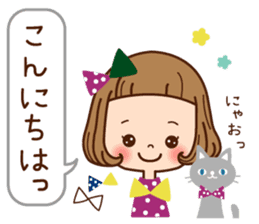 Of the girl is an honorific softly. sticker #7517749