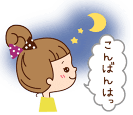 Of the girl is an honorific softly. sticker #7517750