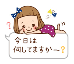 Of the girl is an honorific softly. sticker #7517751