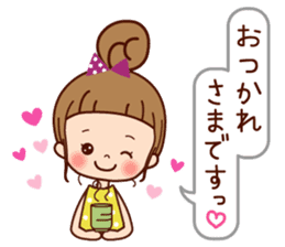 Of the girl is an honorific softly. sticker #7517754