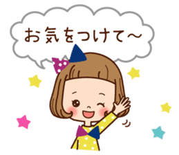 Of the girl is an honorific softly. sticker #7517756