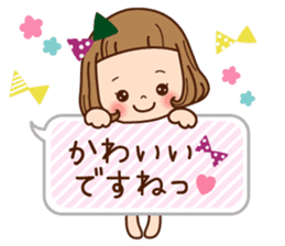 Of the girl is an honorific softly. sticker #7517759