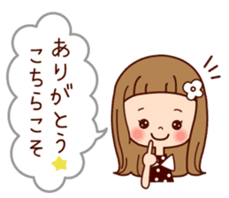 Of the girl is an honorific softly. sticker #7517761