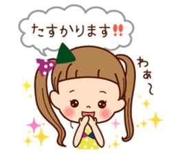 Of the girl is an honorific softly. sticker #7517763